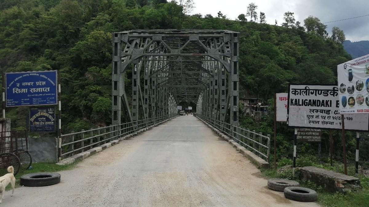 राम्दी पुलबाट हामफालि बेपत्ता