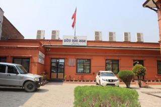 लुम्बिनी प्रदेश सरकारले १० बिधामा ५७ जनालाई विभूषित गर्ने