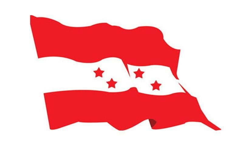 स्याङ्जा र पर्वत काँग्रेसको पार्टी कार्यालयलाई कोभिड अस्पताल बनाईँदै