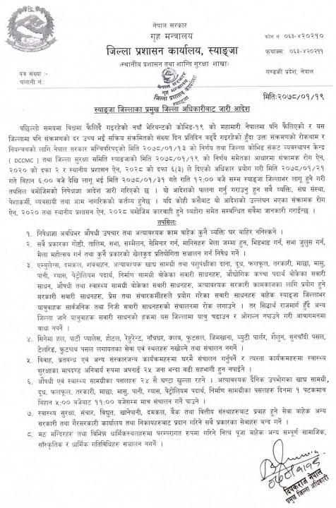 Notice for whole Syangja Lock Down 2078-01-19.jpg